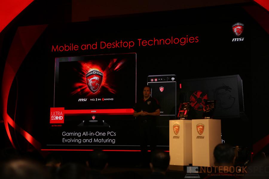 MSI Computex 2015 Gaming Night-42