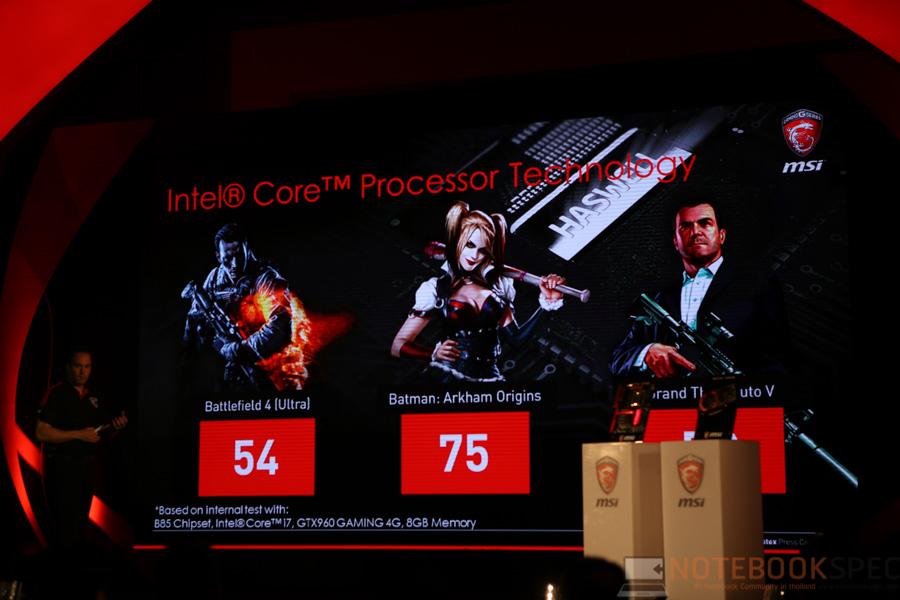 MSI Computex 2015 Gaming Night-44