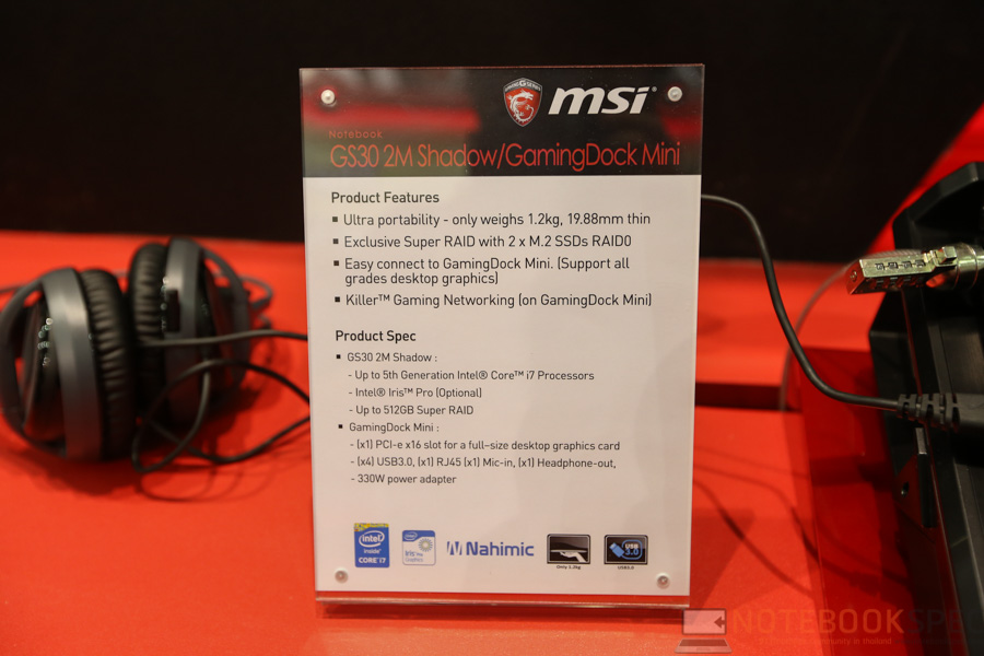 MSI Computex 2015 Notebook-27