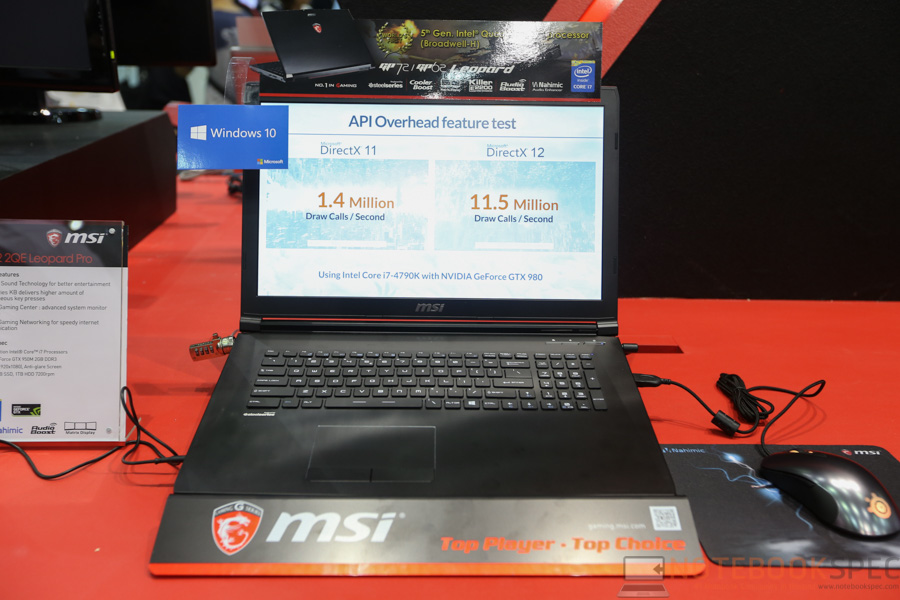 MSI Computex 2015 Notebook-33