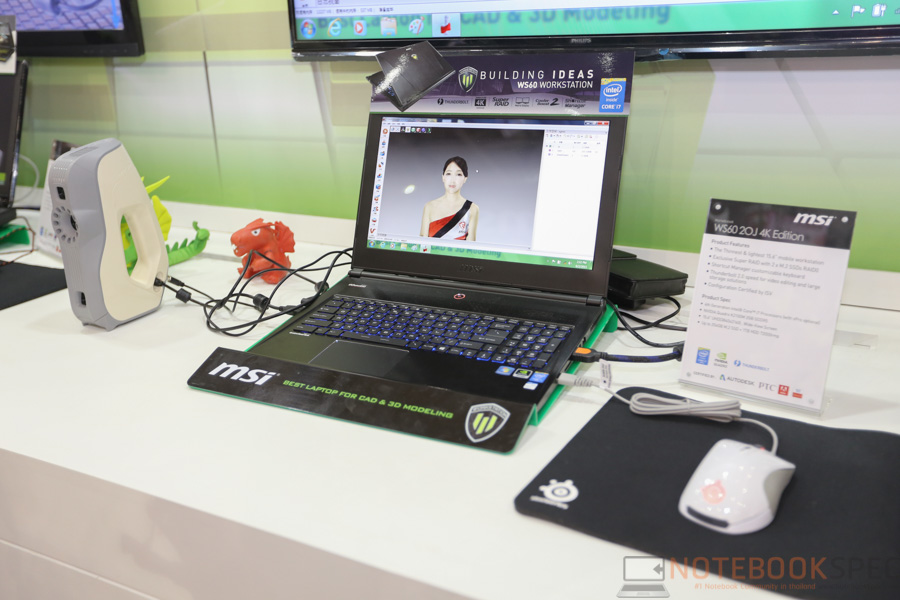 MSI Computex 2015 Notebook-68