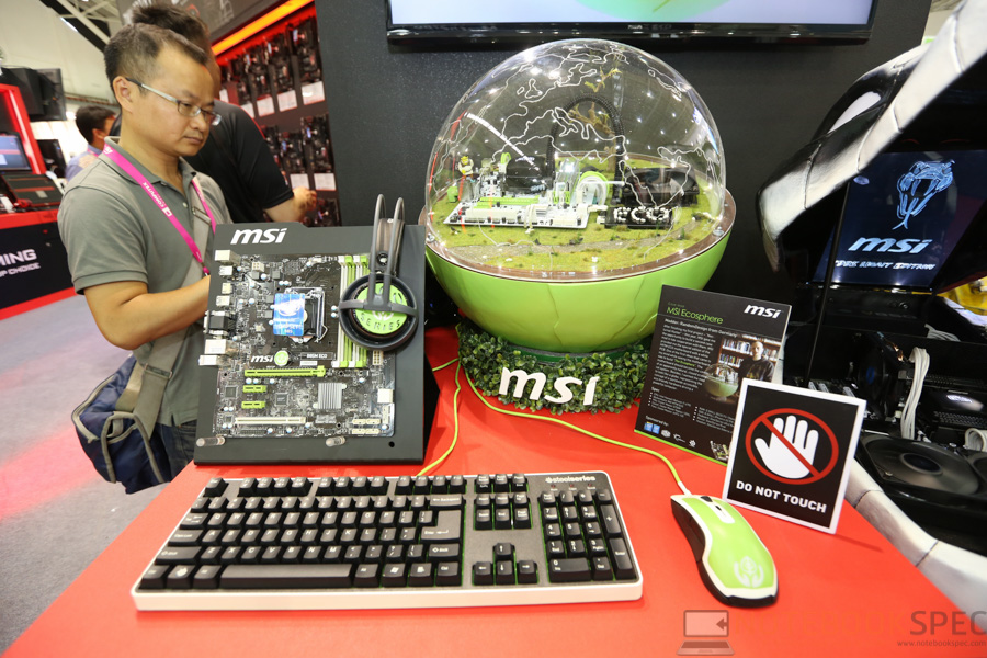 MSI Computex 2015 Part 2 PC-20