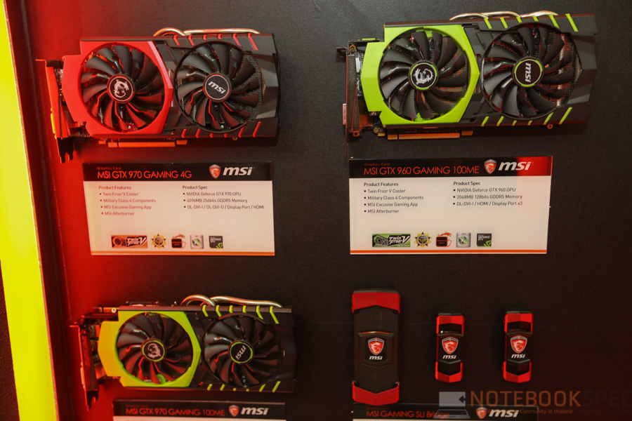 MSI Computex 2015 Part 2 PC-23