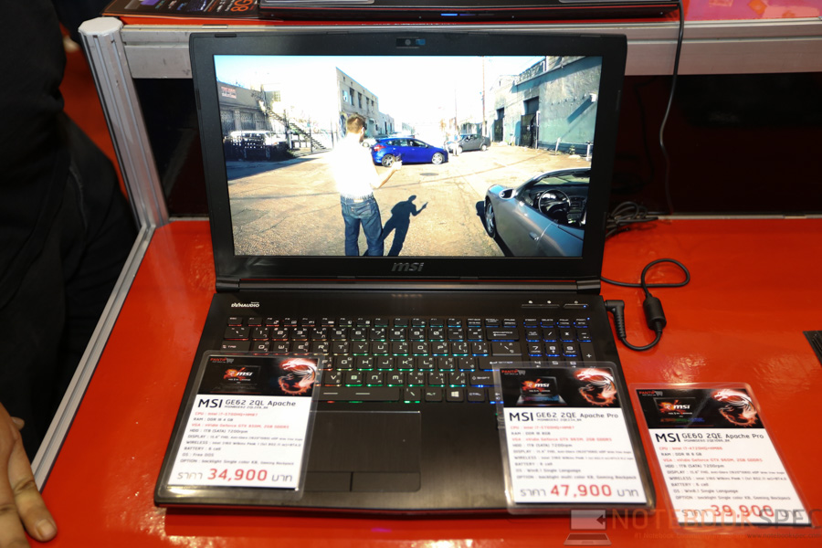 MSI Notebook Commart Next Gen 2015-11