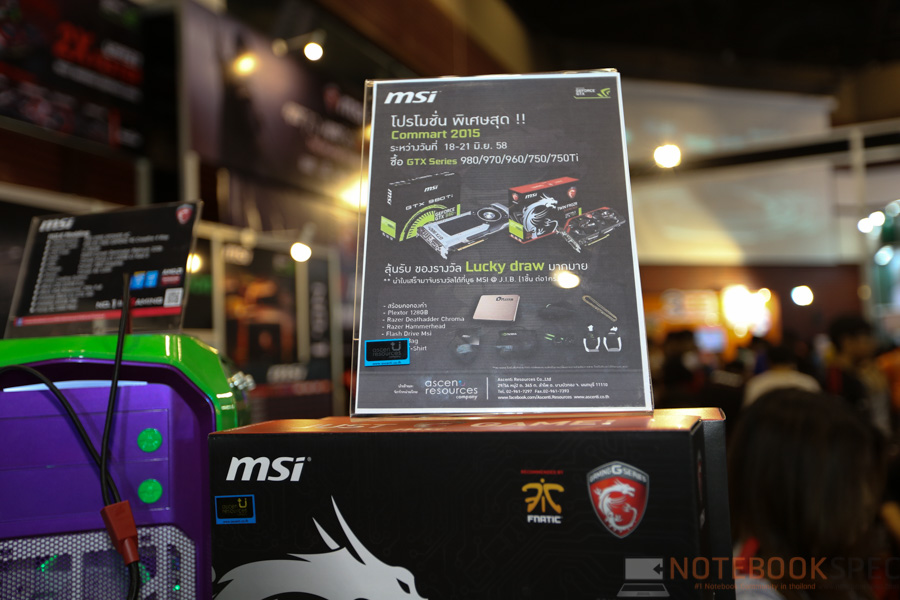 MSI Notebook Commart Next Gen 2015-19