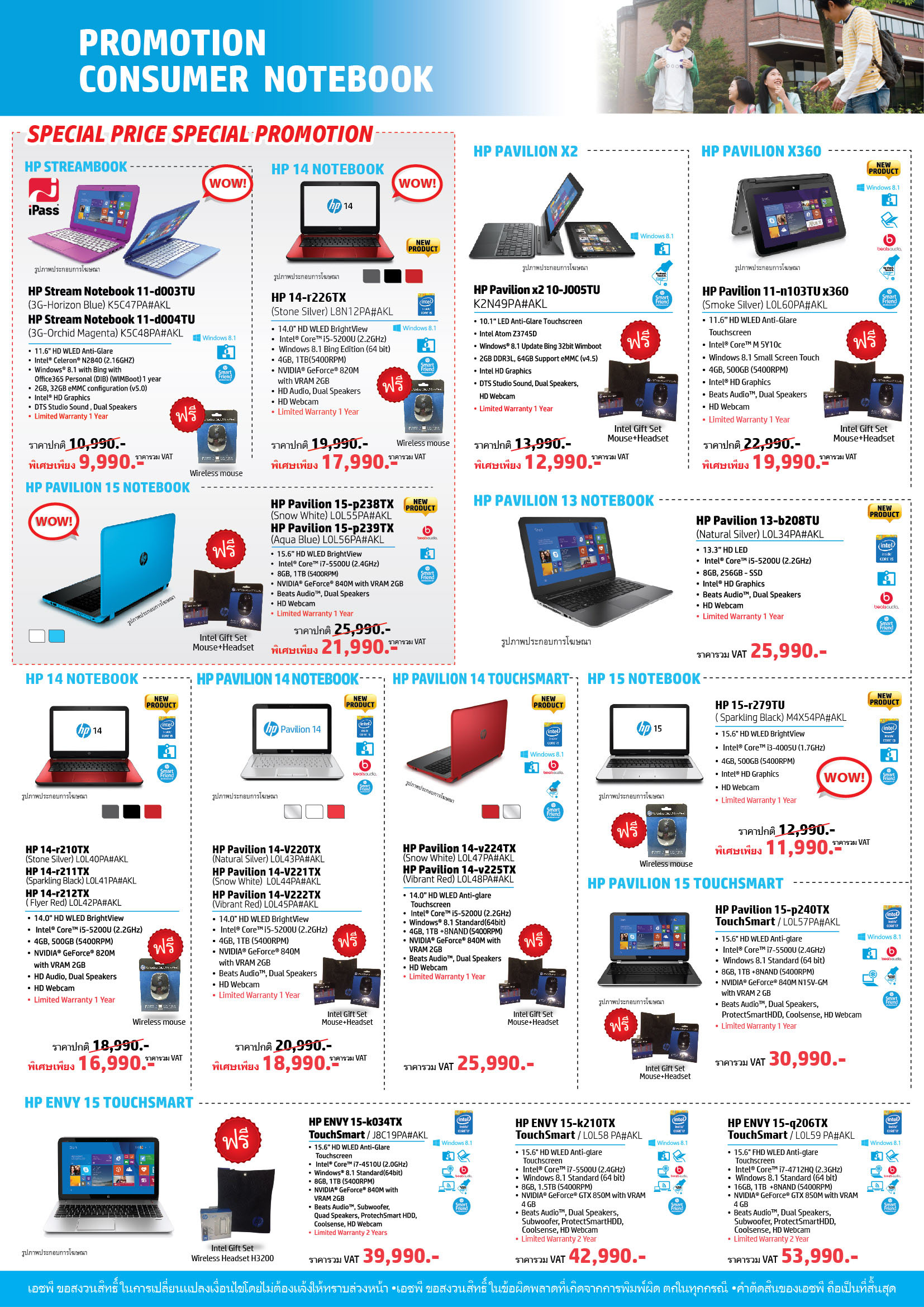 Page 2 Notebook Commart June2015