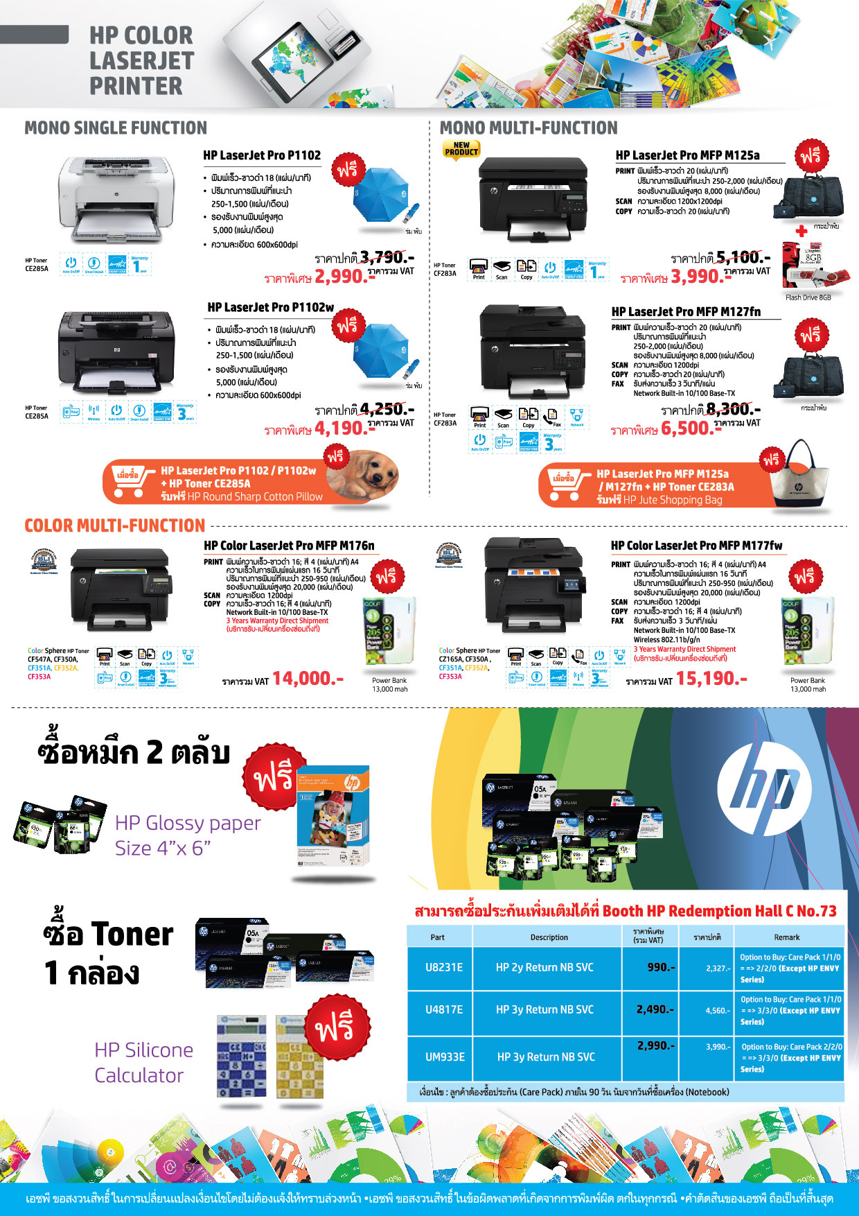 Page 4 LES Commart June2015-01