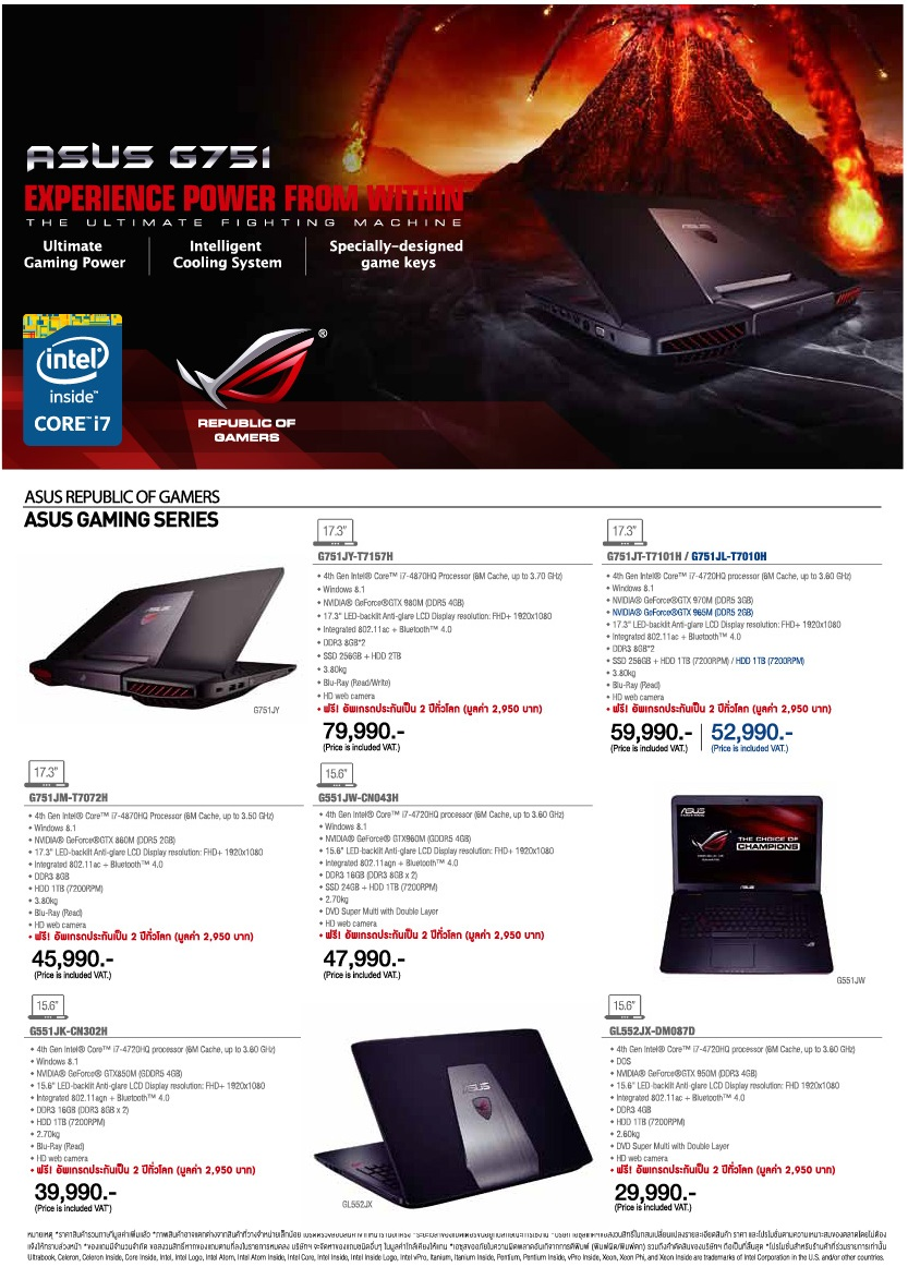 Q2-Commart Next Gen Brochure-P2