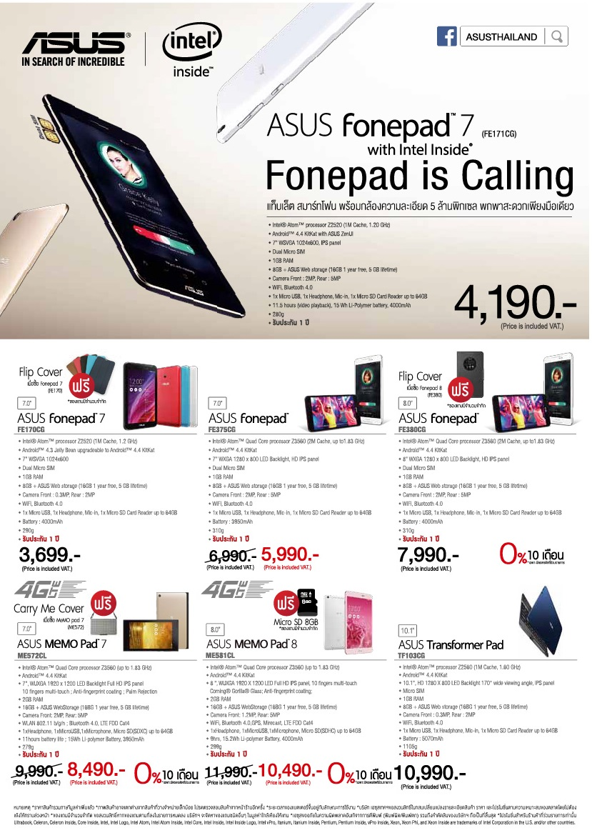 Q2-Commart Next Gen Brochure-P5