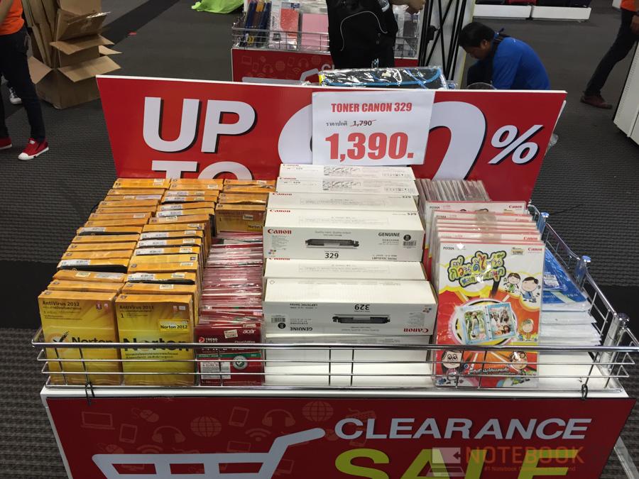 Sale acc Commart Next Gen 2015-1