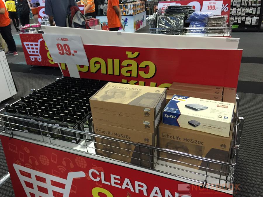 Sale acc Commart Next Gen 2015-10