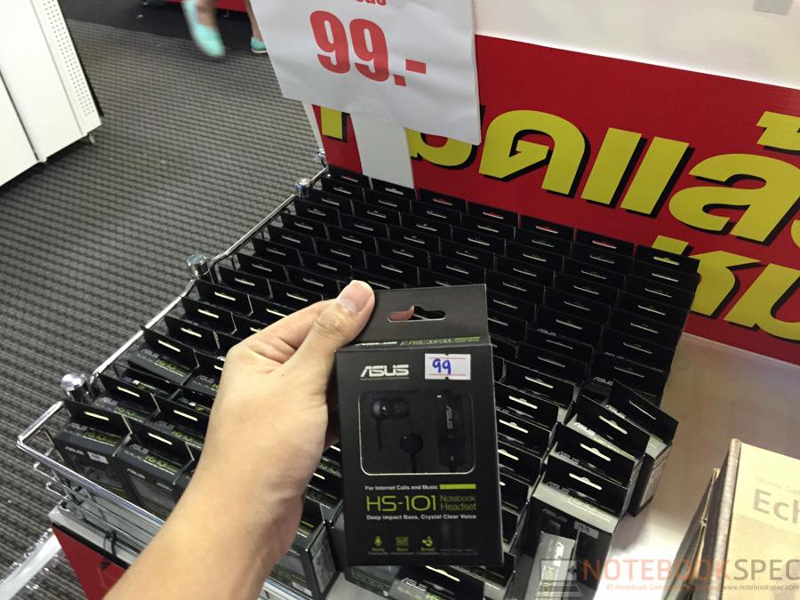 Sale acc Commart Next Gen 2015-11