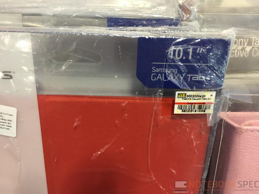 Sale acc Commart Next Gen 2015-9