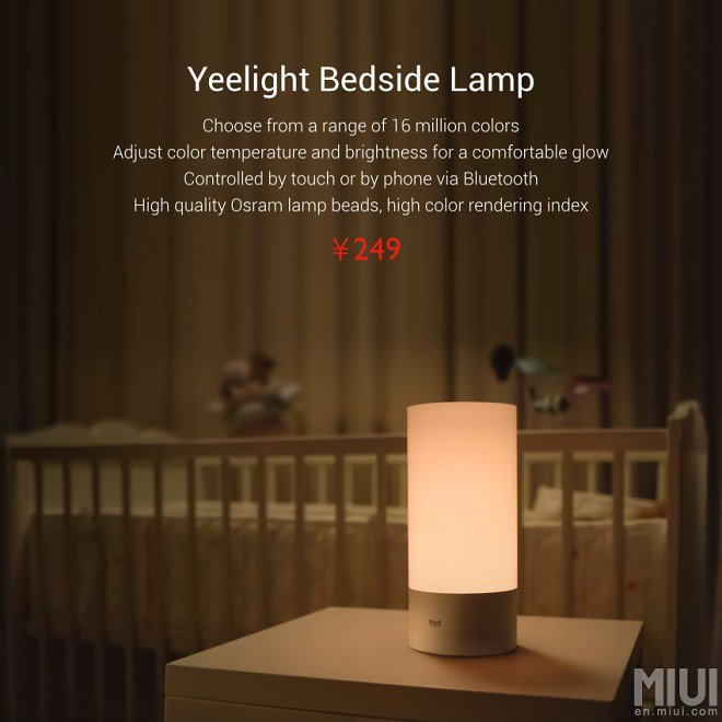 Xioami smart bedside lamp 600 03