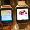 asus zenwatch 2 eyes on