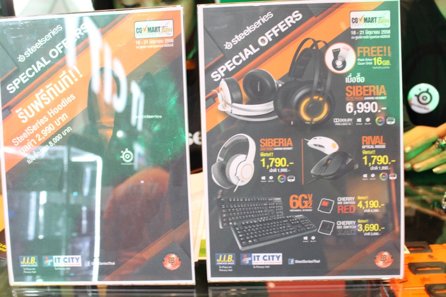 commart-next gen-gaming-gear (110)