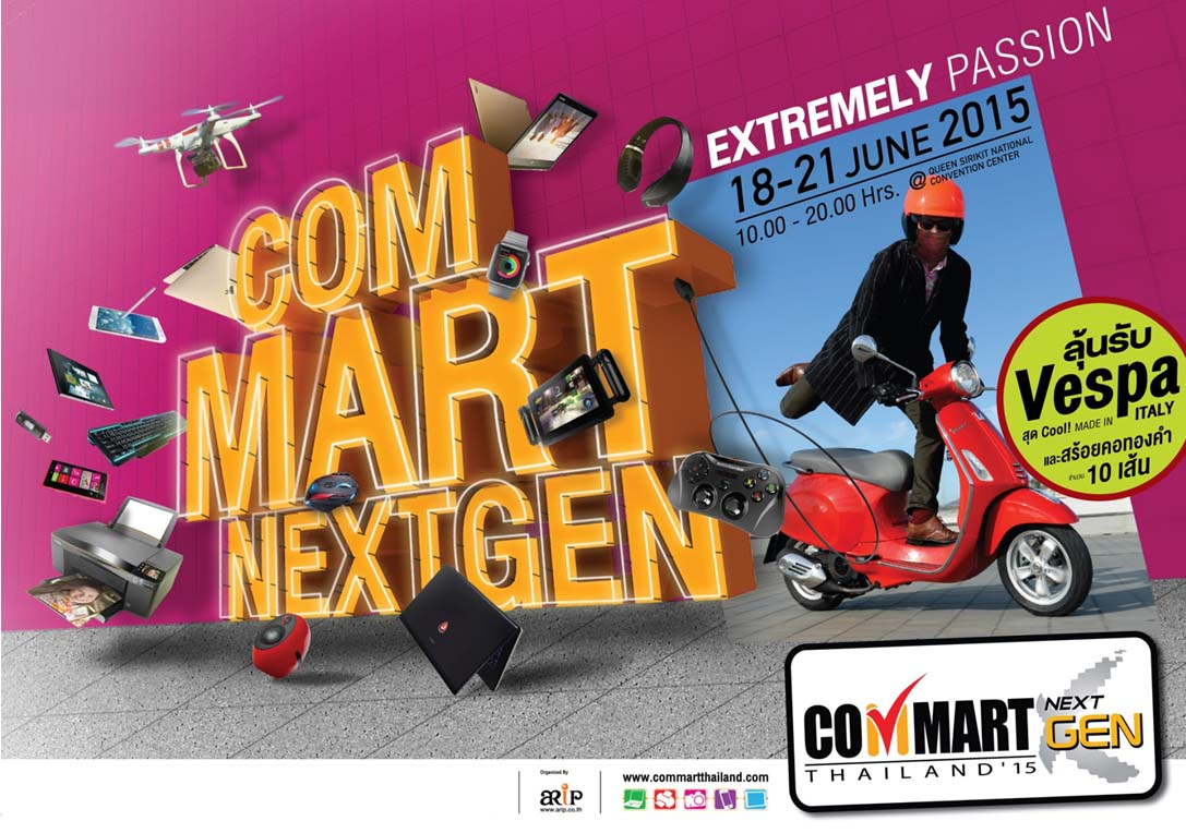 commart nextgen 2015