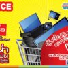 AW Clearance Sale 2015 01