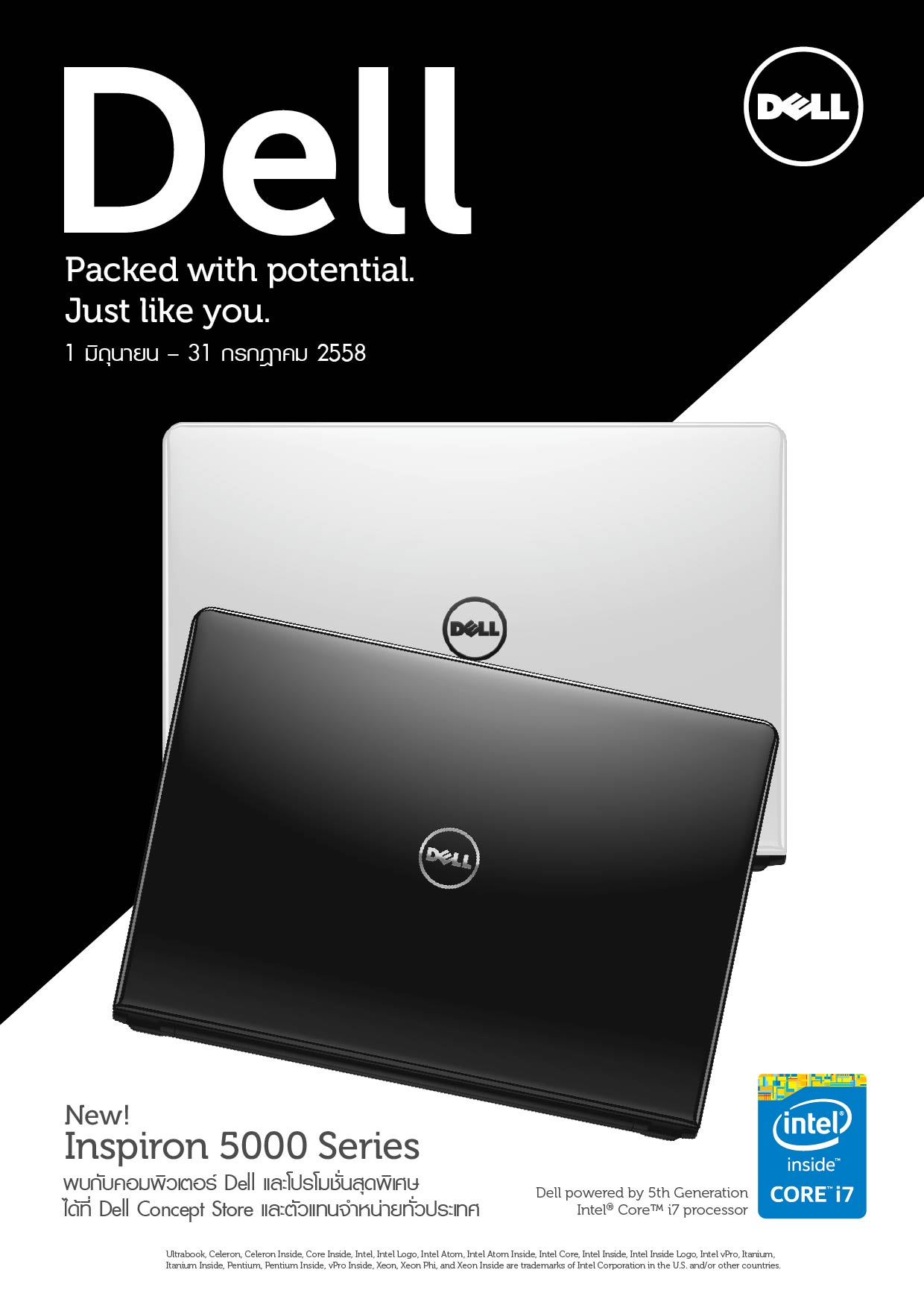 Dell Back to school Page 1-01