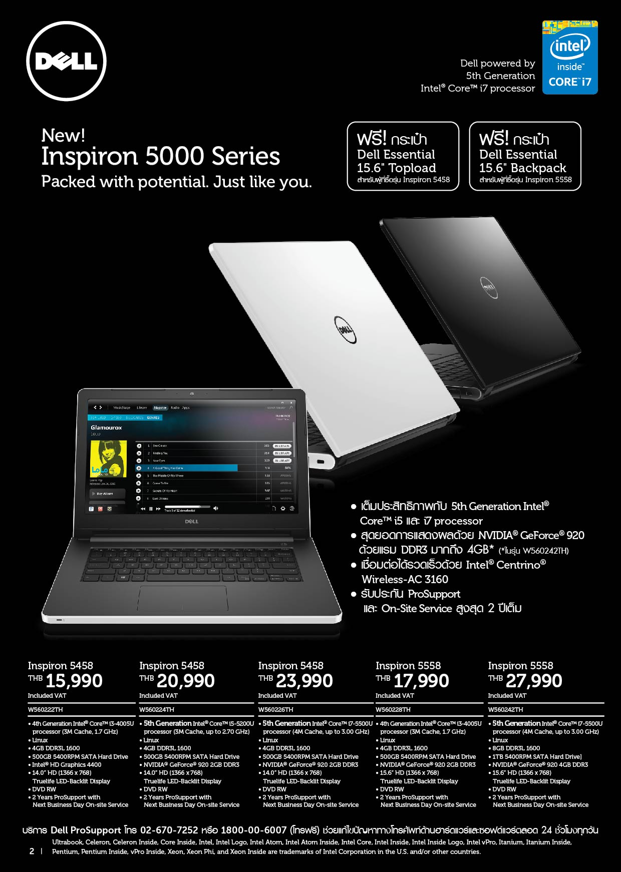 Dell Back to school Page 2-01