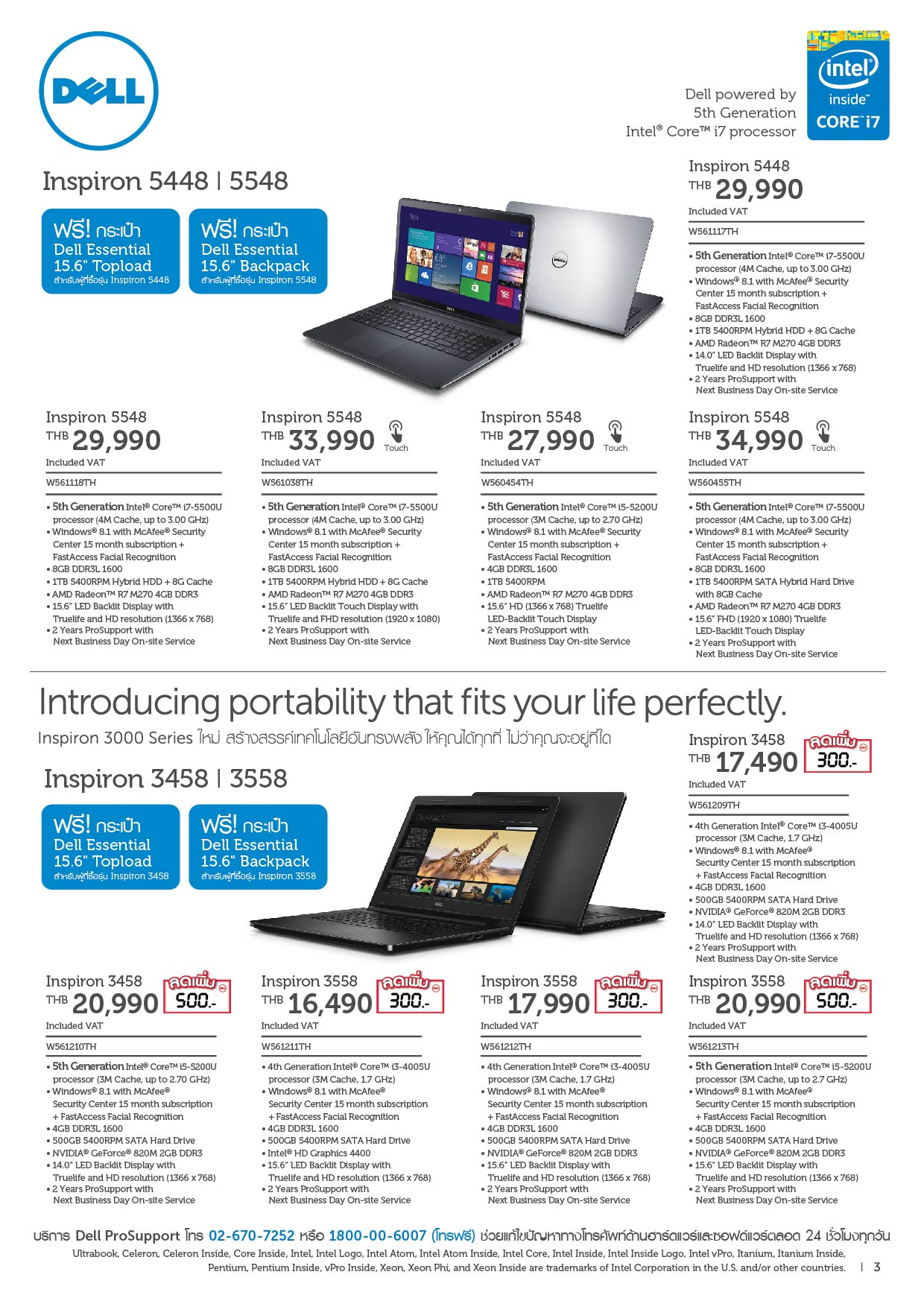 Dell Back to school Page 3-01
