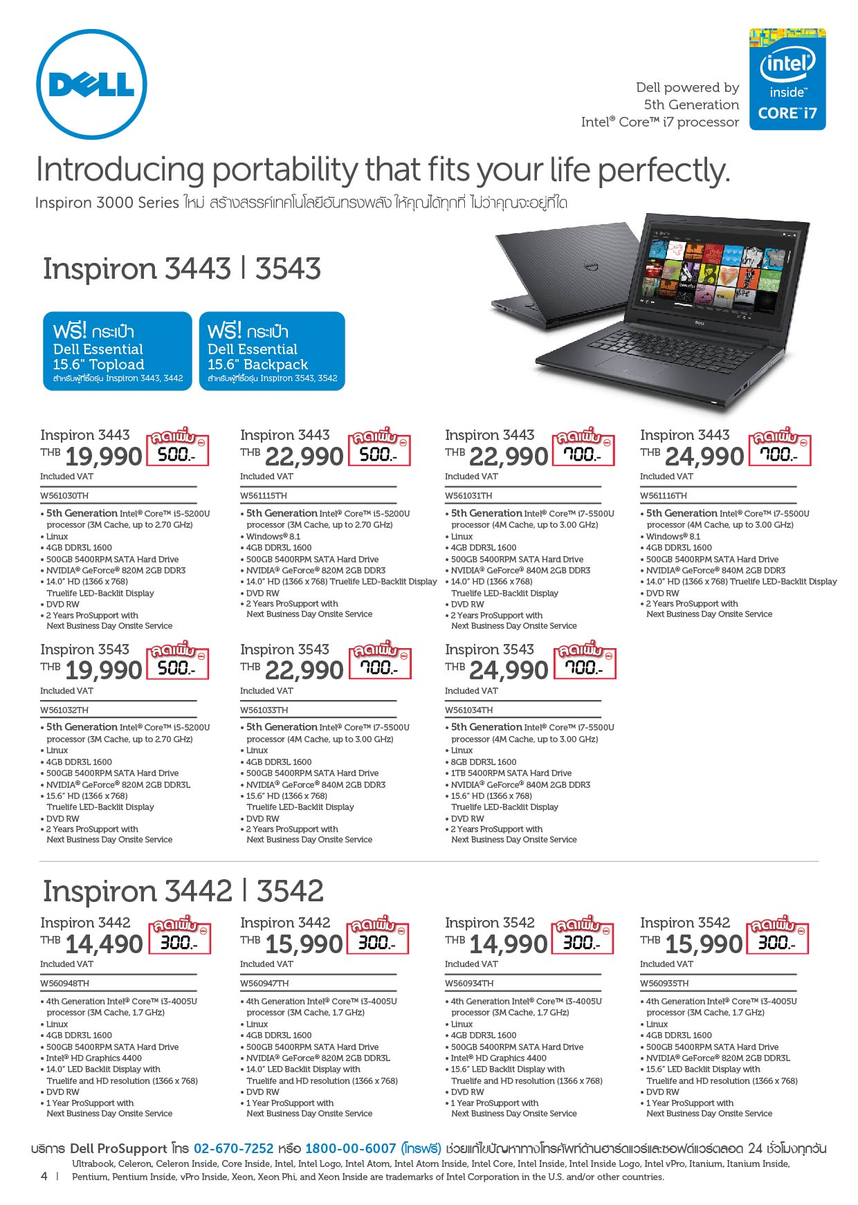 Dell Back to school Page 4-01