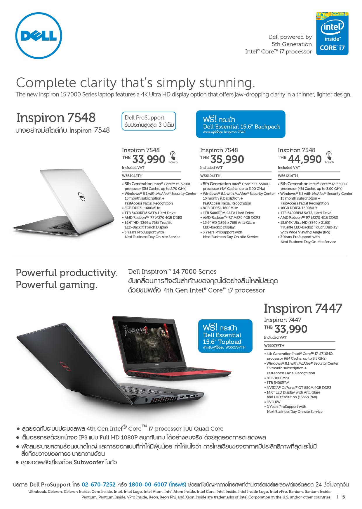Dell Back to school Page 5-01