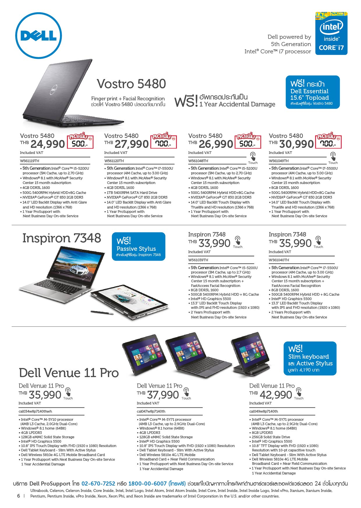 Dell Back to school Page 6-01