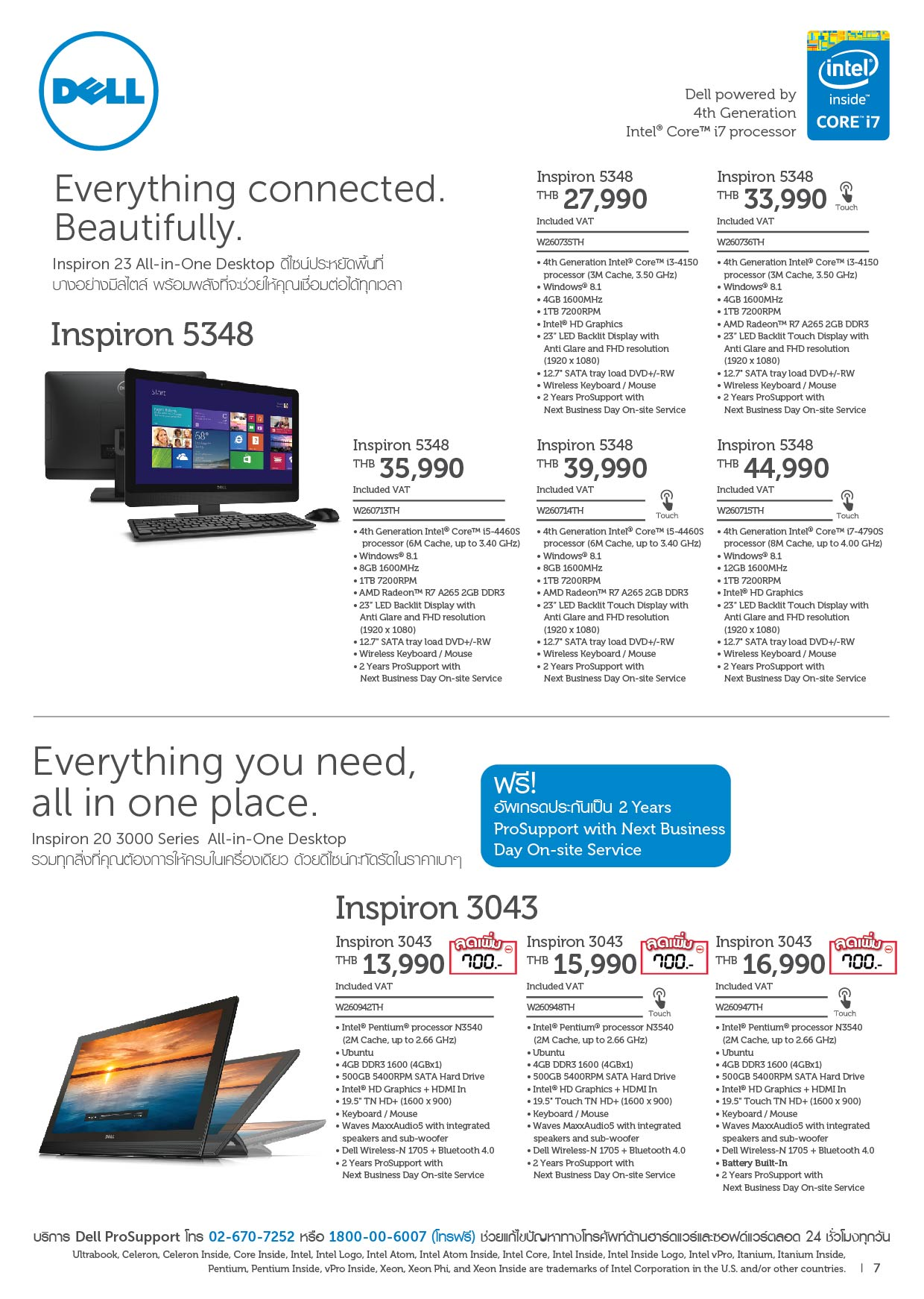 Dell Back to school Page 7-01
