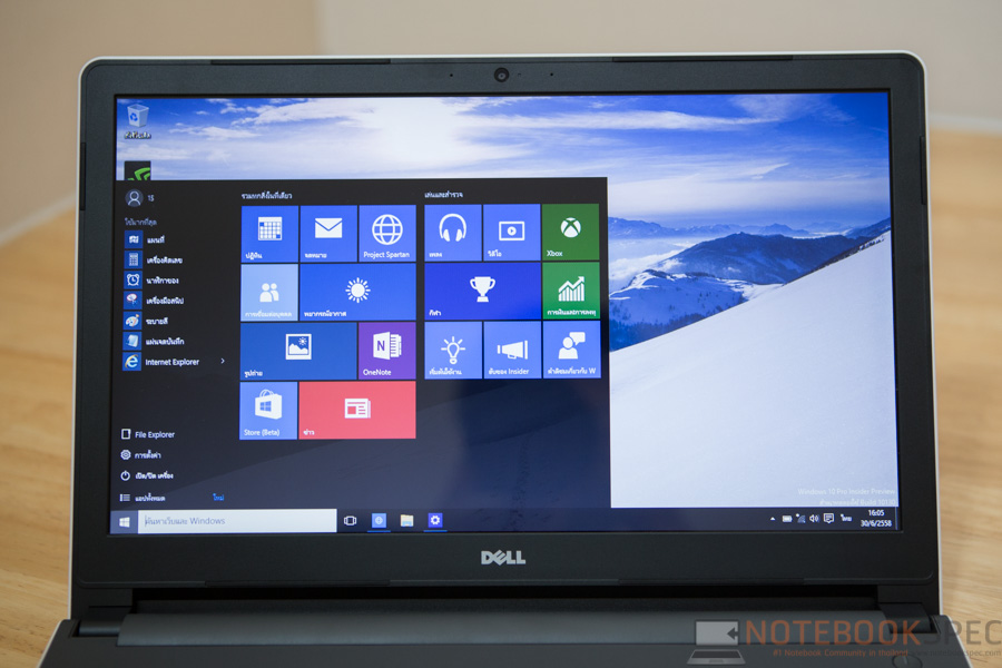 Dell Inspiron 5000 15 Review-21