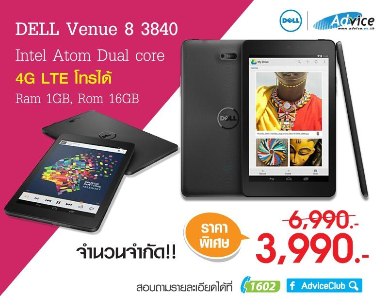 Dell-Venue-8