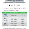 Mac iStudio Web Facebook