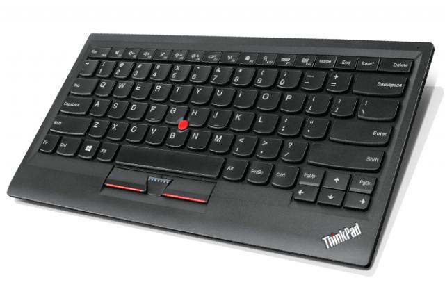Multi-media keyboard (1)
