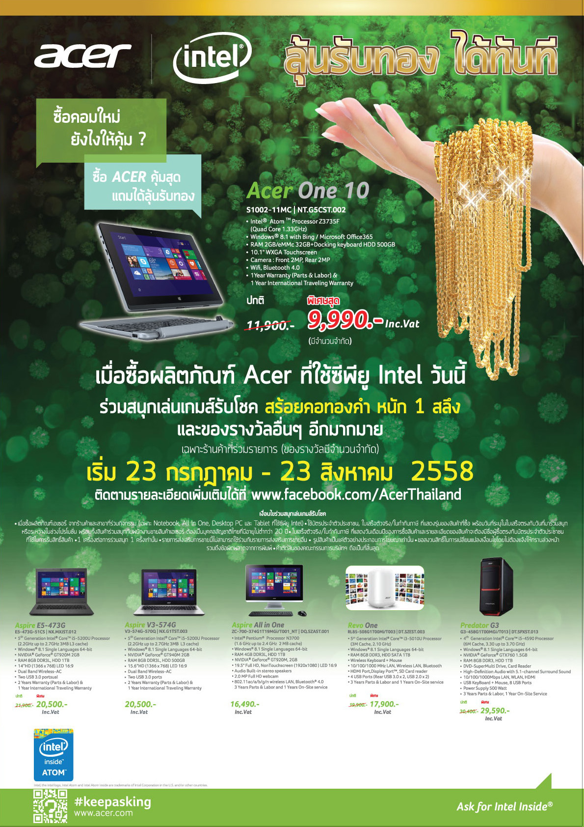 Q3-Lucky-Draw-Campaign- OS-1