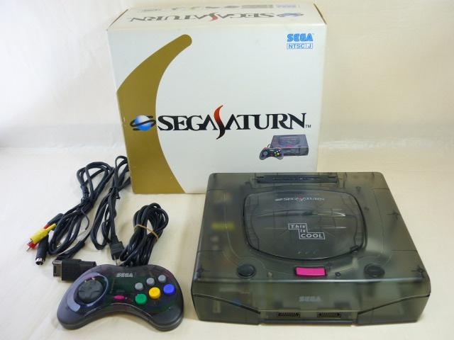 Sega Saturn SKELETON Console System 600