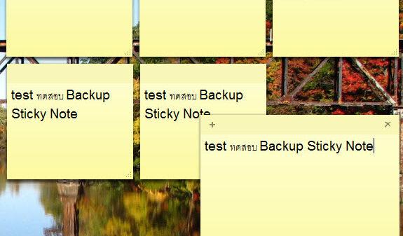 Sticky Note 0