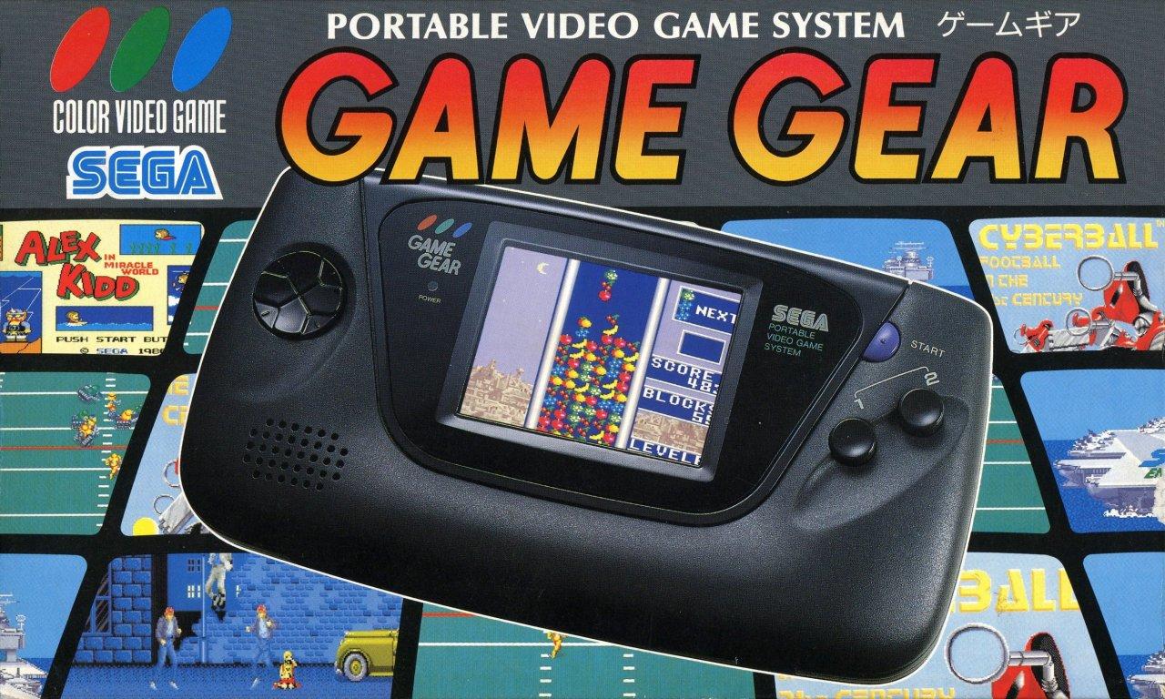game gear 600