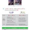 iPad iStudio Web