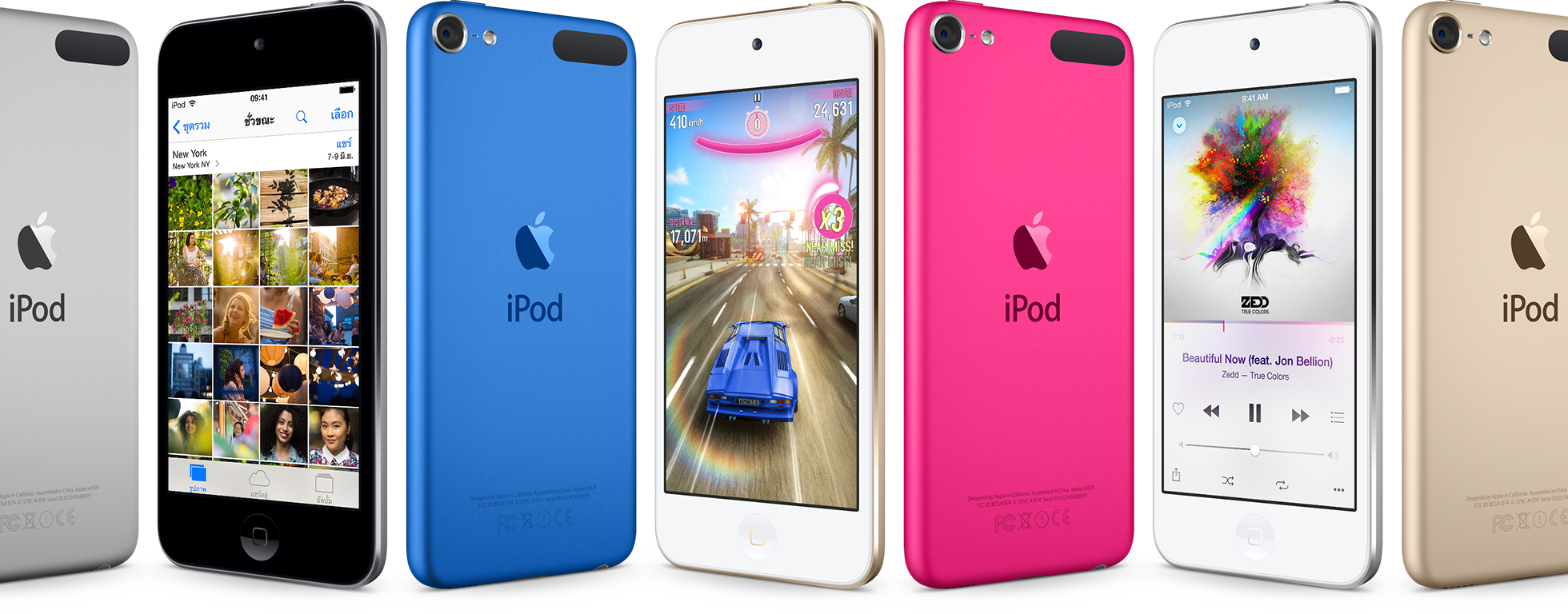ipod-touch-l-201507_GEO_TH_LANG_TH