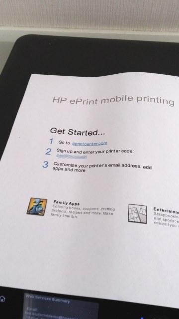 remove-hp-eprint (3)