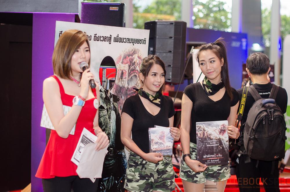 ACER Mobile GameFest-17