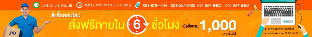 BANNER-ONLINE42221