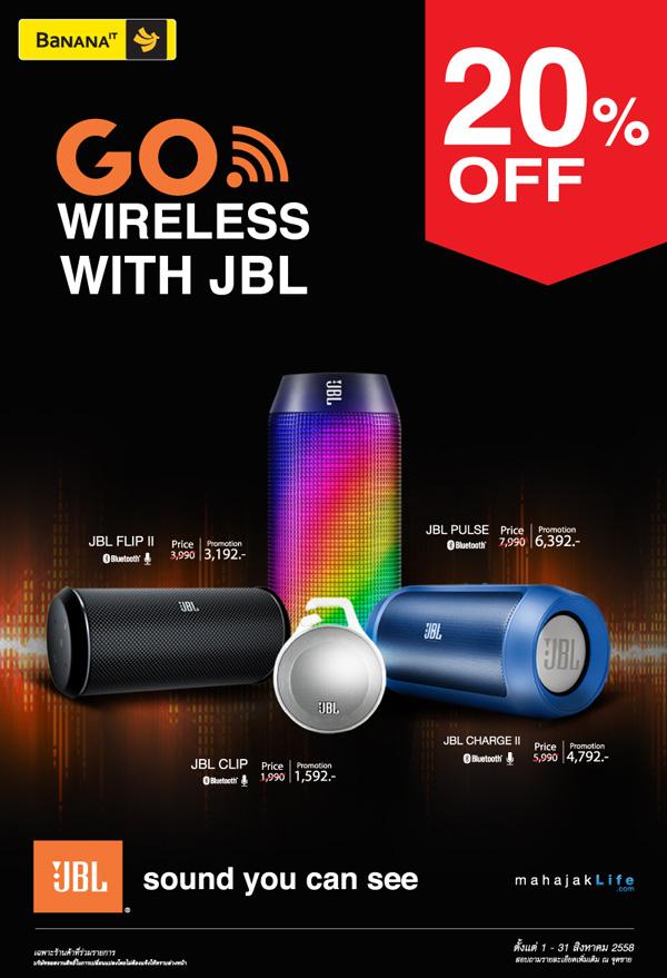 JBL-Web-BNN