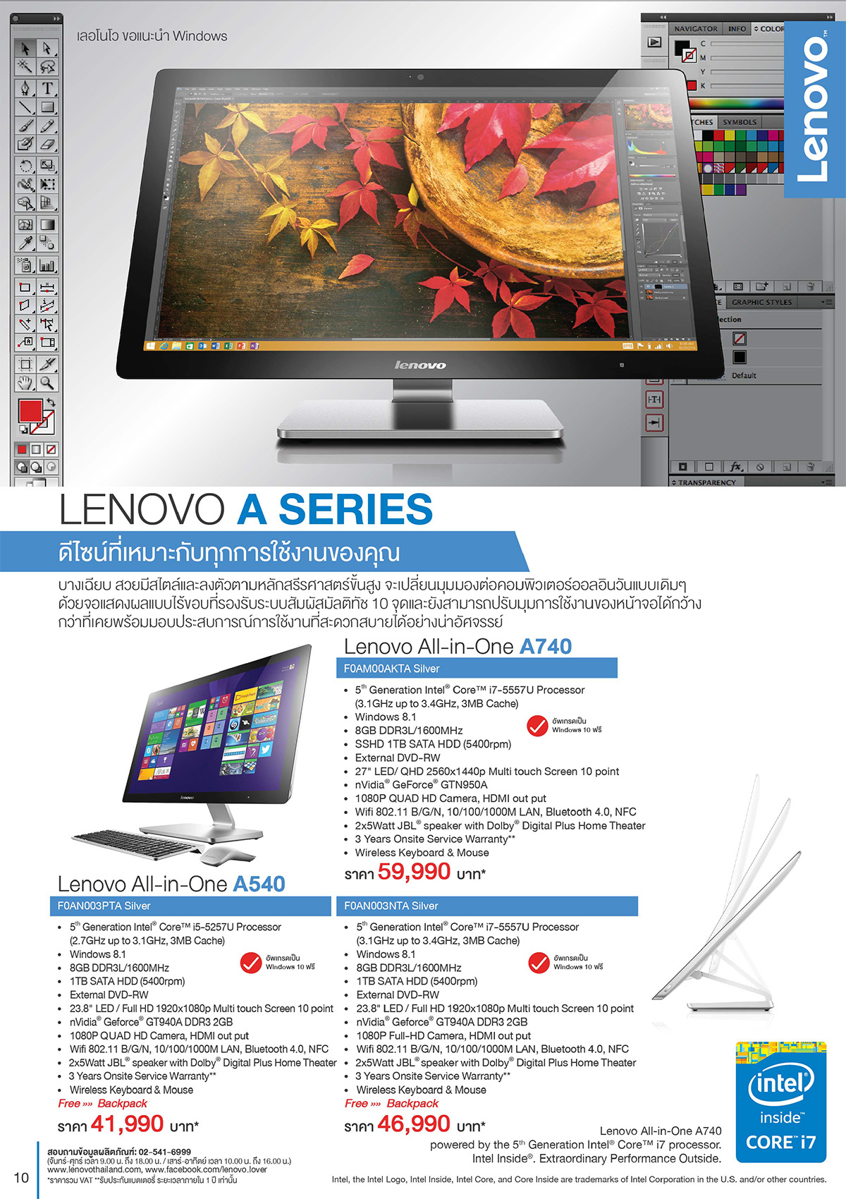 Lenovo Consumer Product Catalog Q2FY15_Final AW-10
