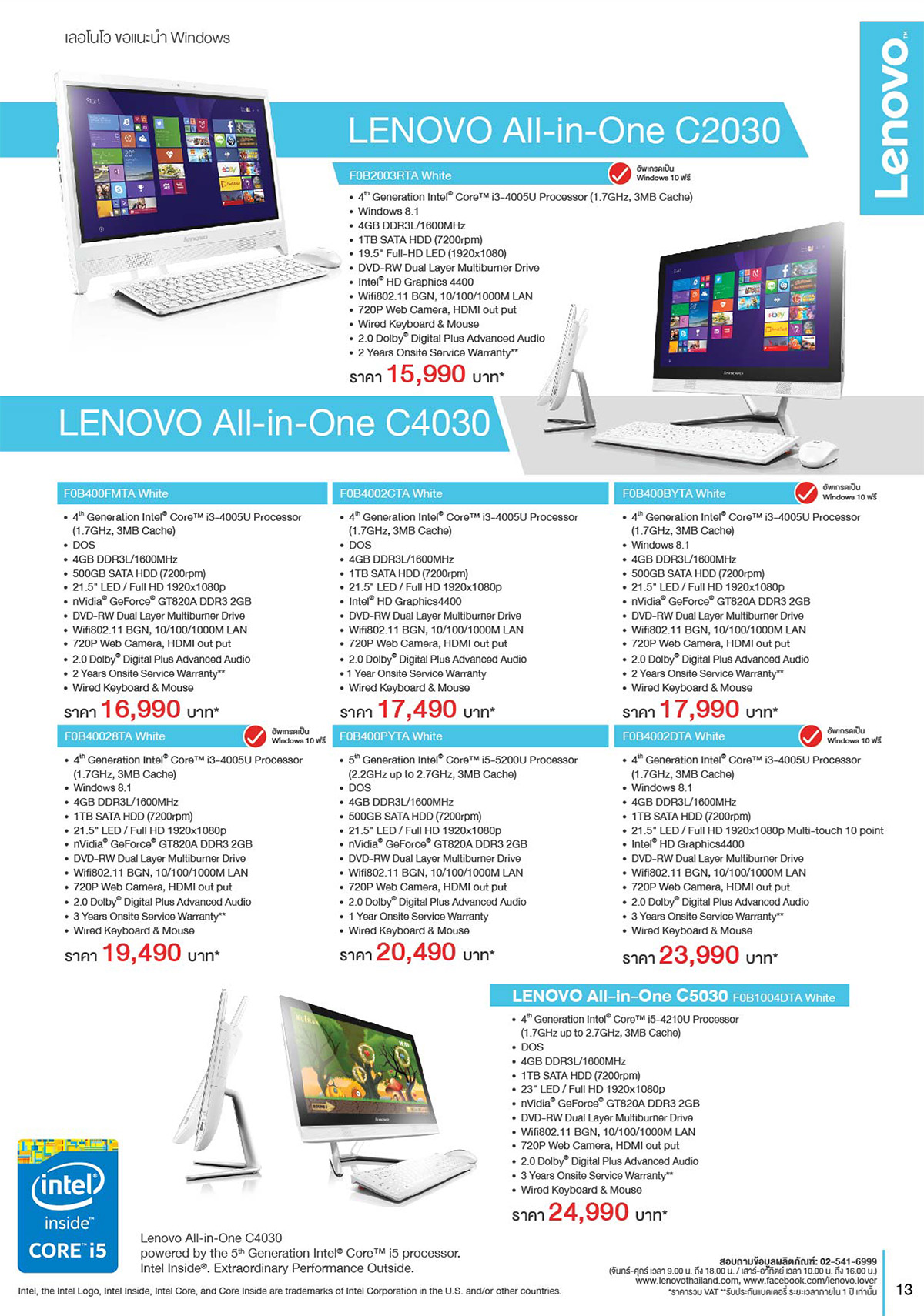 Lenovo Consumer Product Catalog Q2FY15_Final AW-13