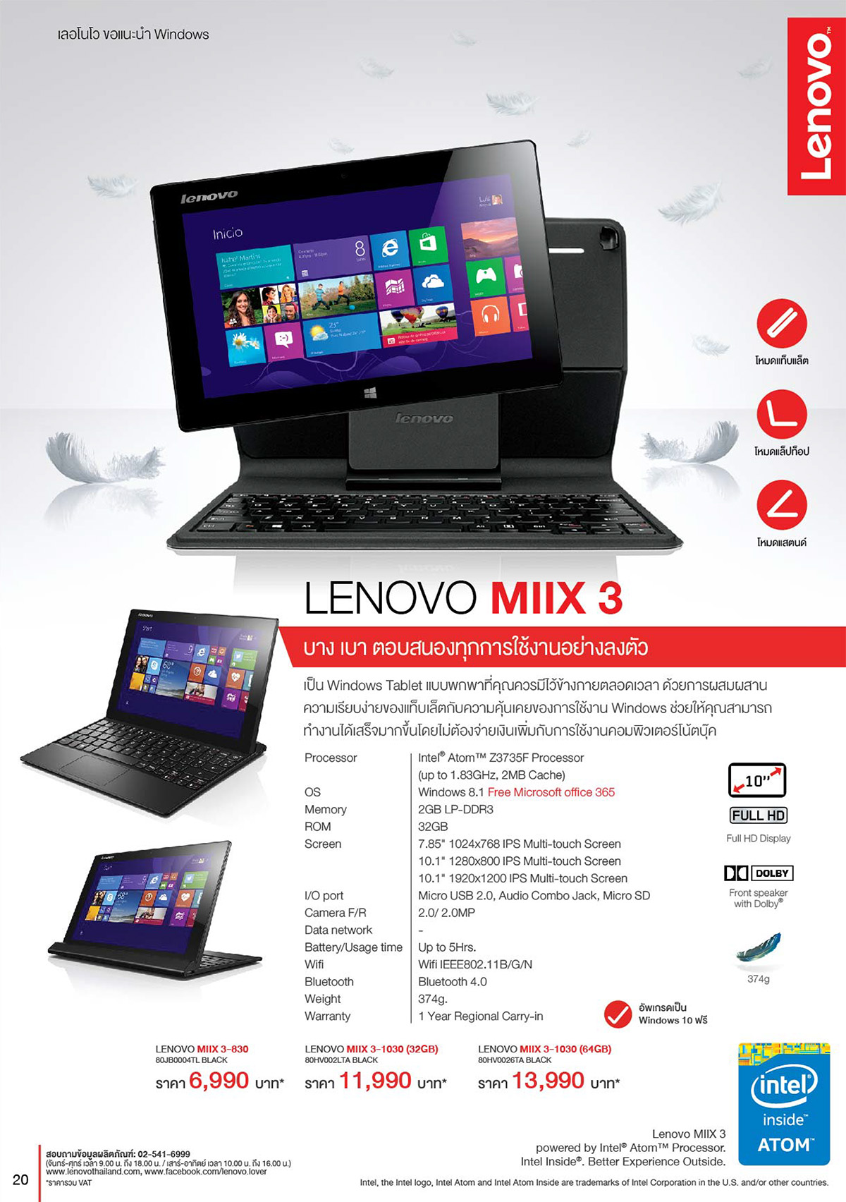 Lenovo Consumer Product Catalog Q2FY15_Final AW-20