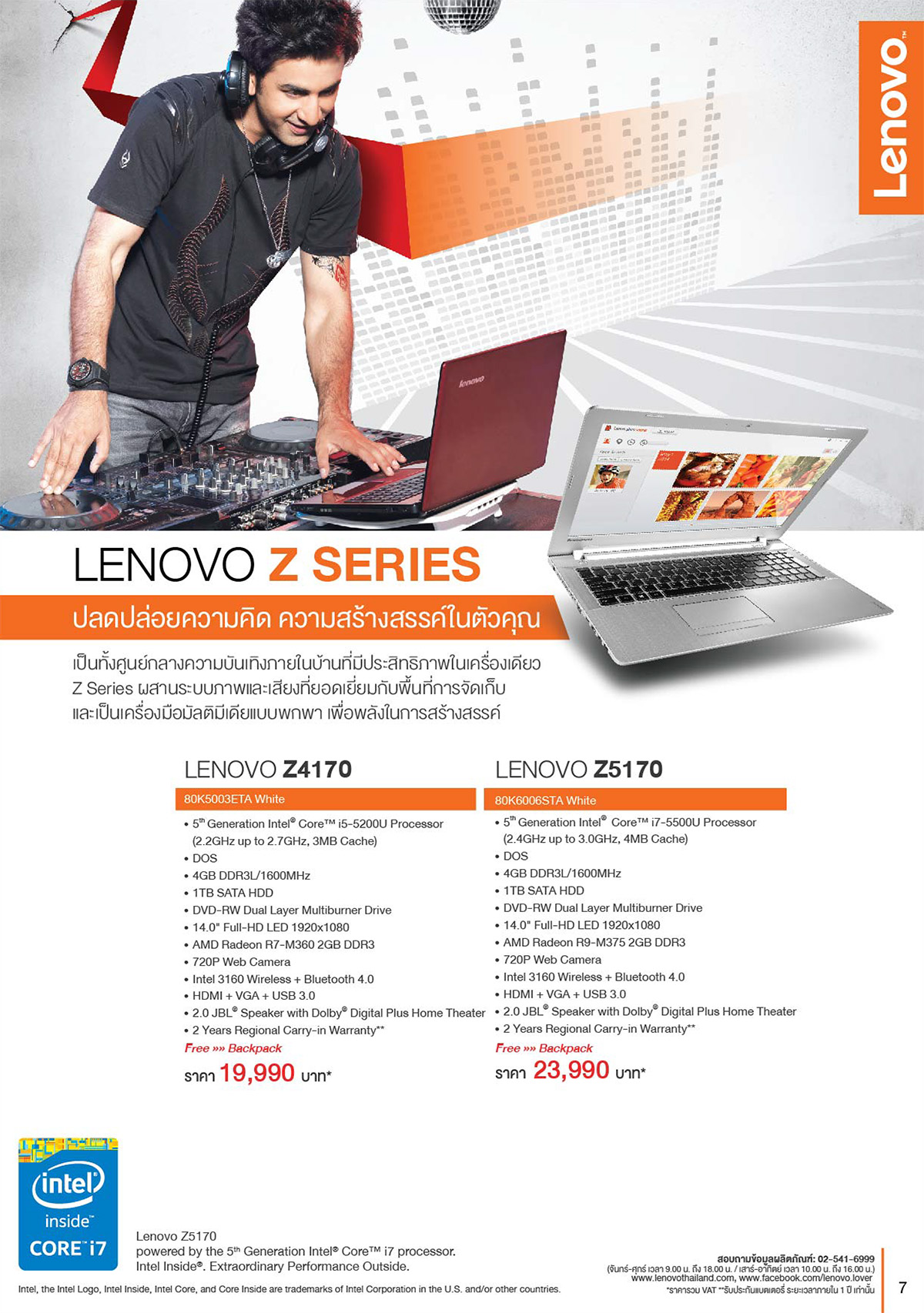 Lenovo Consumer Product Catalog Q2FY15_Final AW-7