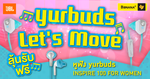Yourbuds_Facebook_Banner