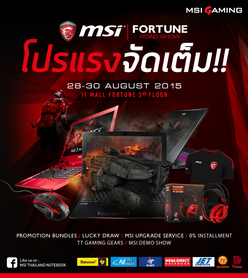 aw_fortune