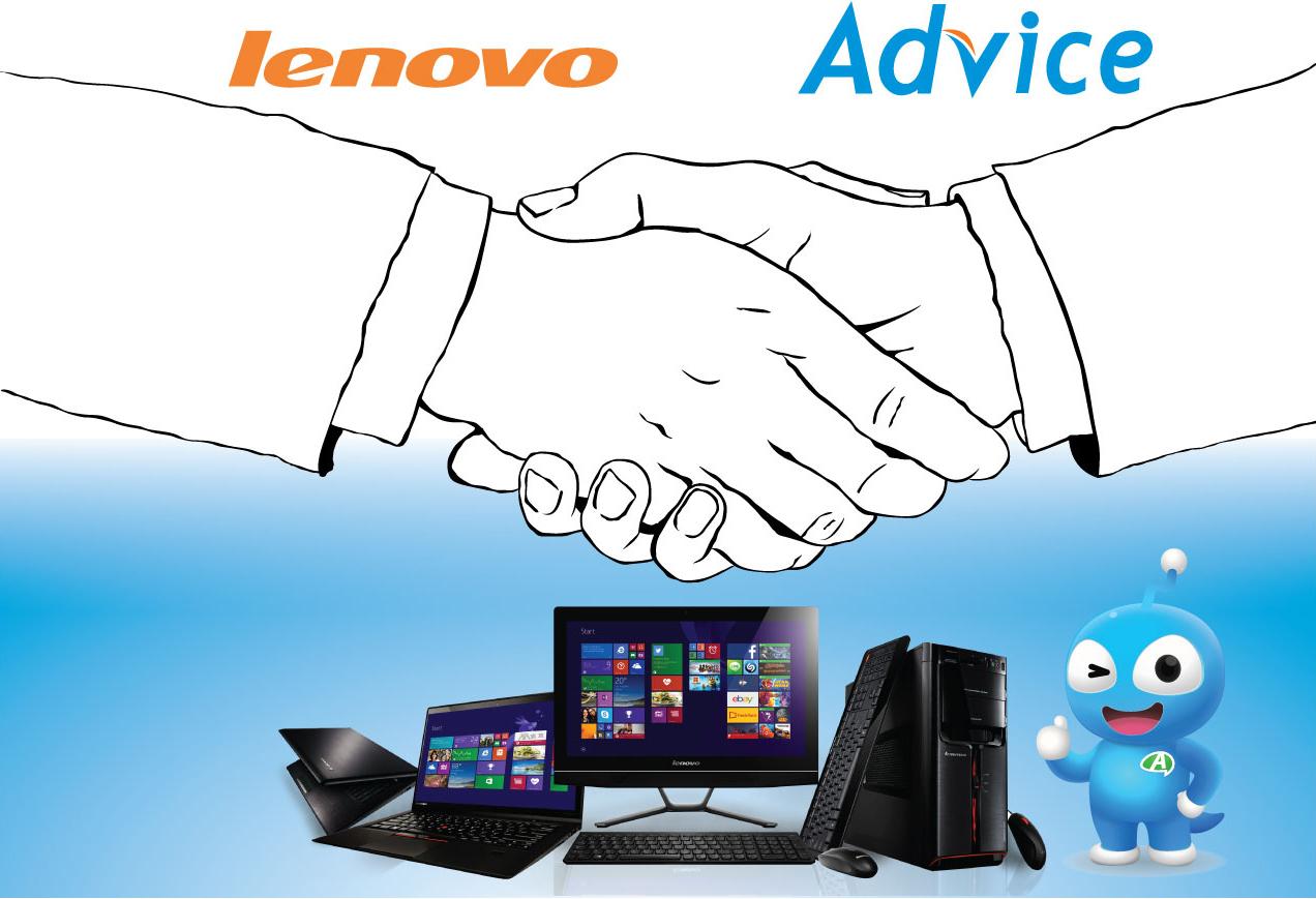 AVH & Lenovo